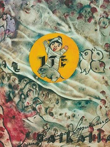 ITE paikalla -kirjan kansi, kuvassa maalaus abstraktista oliosta